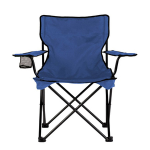 C - Series Rider Folding Chair